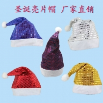 Christmas cap Christmas sequins hat adult multicolor creative multicolored holiday hat