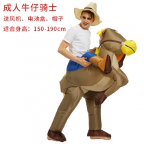 Sumo dinosaur inflatable clothing unicorn inflatable suit Halloween parent-child performance clothing cartoon prop clothes