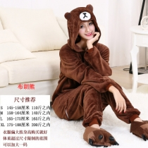 New Brown Bear Animal Siamese Pajamas Cartoon Cute Couple Long Sleeve Home Wear Winter