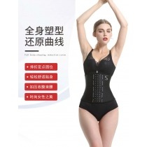 Austrian diamond S-shaped abdomen waist belt shaping body waist abdomen belt sports fitness latex corset