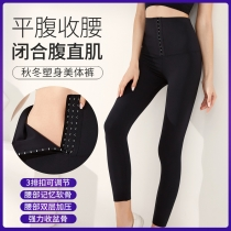 Body Breasted Abdomen Girdle Fitness Pants High Waist Hip Training Pants Yoga Body Shaper Pants