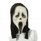 Halloween luminous horror mask Five optional luminous ghost face masks
